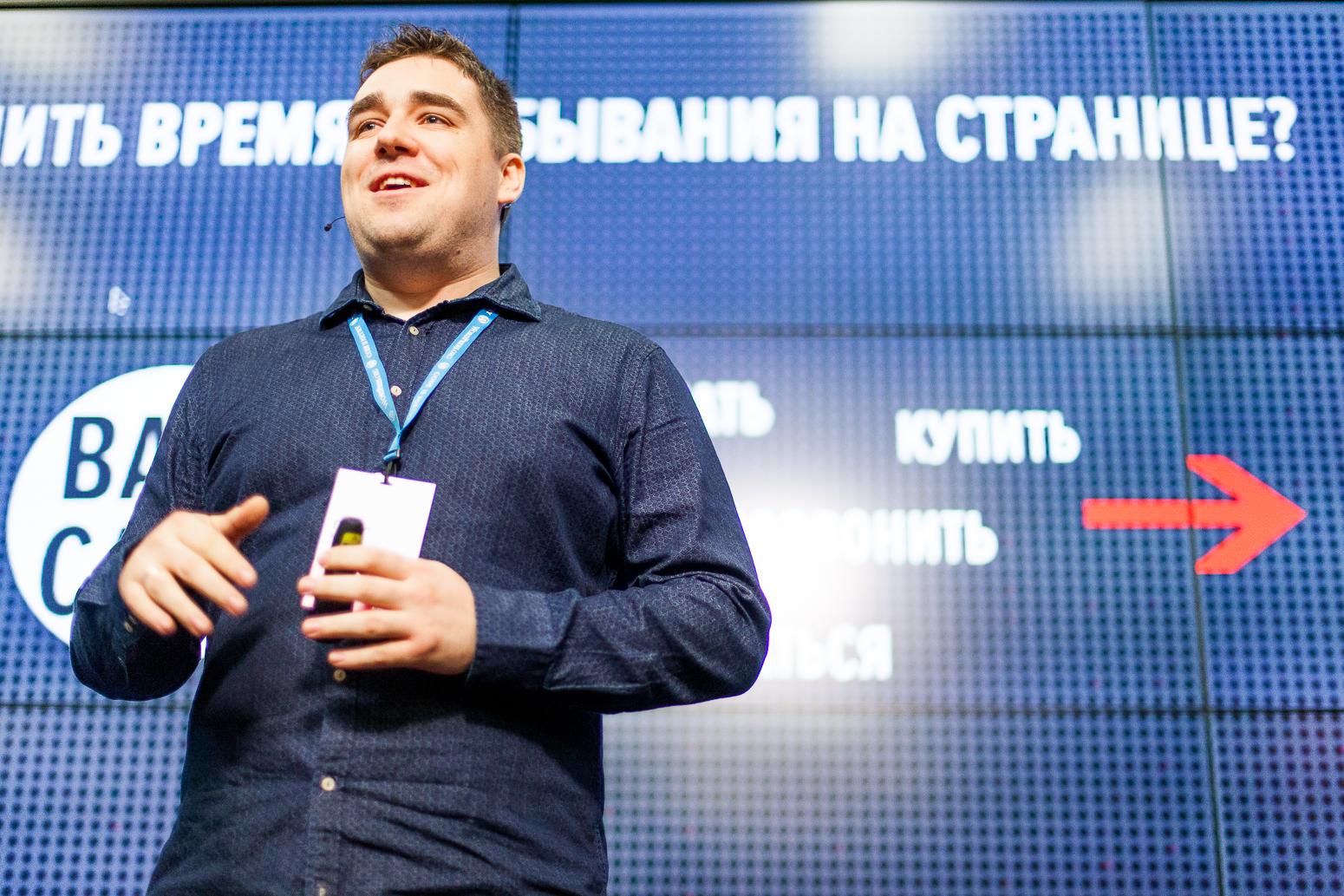 Павел Карпов на WordCamp Russia 2015
